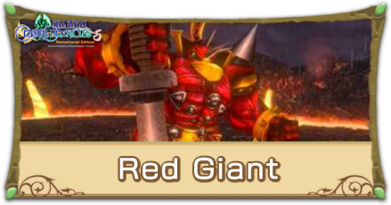 Red Giant Image