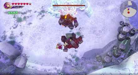 Ice Golem 3.jpeg