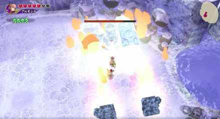 Ice Golem 4.jpeg