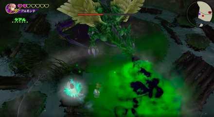 Green Dragon 3.jpeg