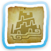 Guiding Lands Icon.png
