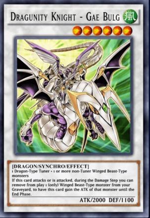 Dragunity Knight - Gae Bulg
