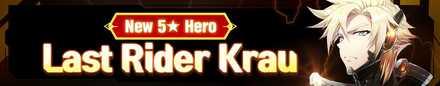 Last Rider Krau.jpg