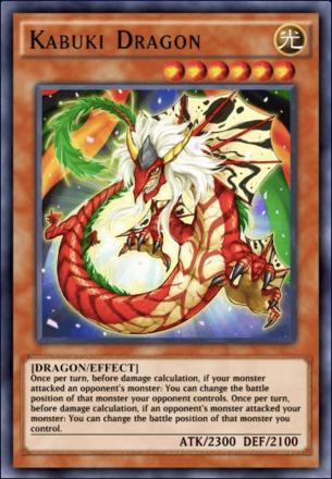 Kabuki Dragon