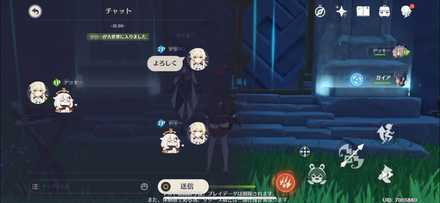 Online Multiplayer 10