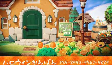 ACNH - Iyo - Halloween Fair Sign