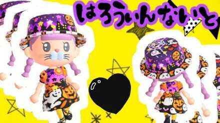 ACNH - Anjepri - Halloween Outfit
