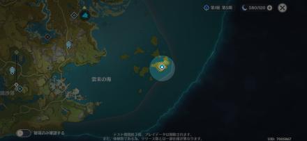 Domain of Guyun Map.png