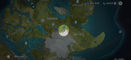 Forsaken Rift Map.png