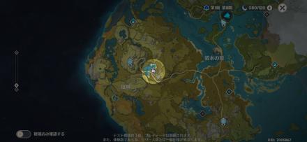 Taishan Mansion Map.png