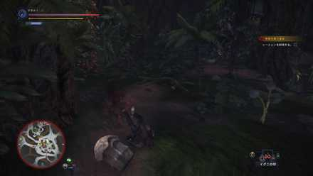 How to Beat - Leshen 3.png