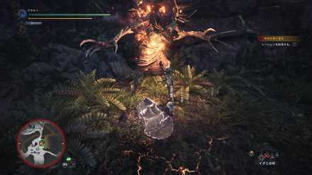 How to Beat - Leshen 1.png