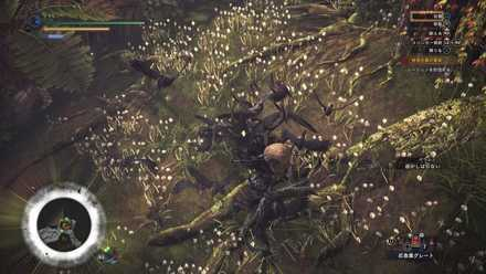 How to Beat - Leshen 7.png
