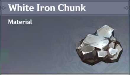white iron chunk.jpg