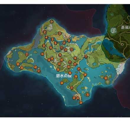 Geoculus_Map.jpg