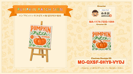 ACNH - mitreeo - Pumpkin Patch Sign.png