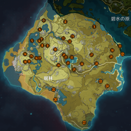Geoculus_Map2.png