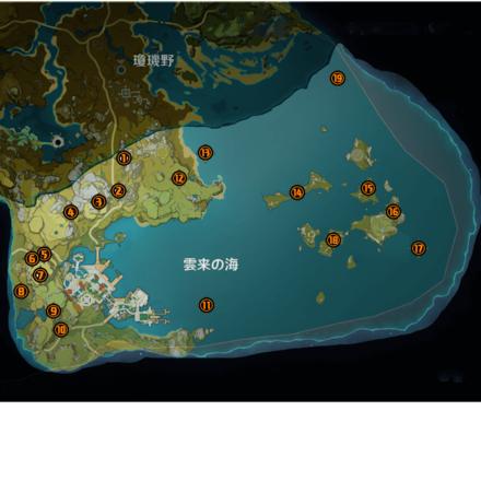 Geoculus_Map_Sea of Clouds.png