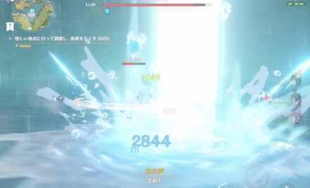 How to Beat - Oceanid 4.jpg