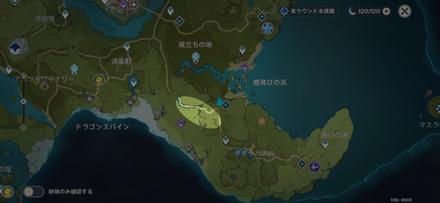 Dadaupa Gorge Map.png