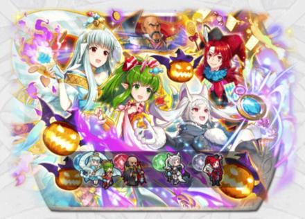 Dragons Harvest Banner