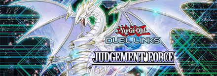 Judgement Force