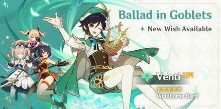 Genshin Impact - Ballad in Goblets Wish Banner