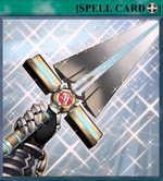 Sword of Sparkles
