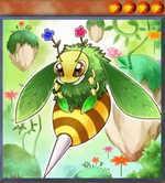 Naturia Horneedle