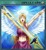 Celestial Sword - Eatos