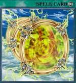 Vylon Element