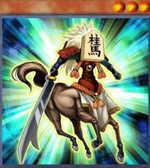 Shogi Knight