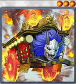 Oboro-Guruma the Wheeled Mayakashi