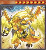 Hieratic Dragon of Sutekh