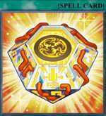 Diamond Core of Koa