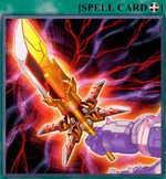 Inzektor Sword - Zektkaliber