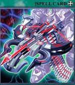 Inzektor Crossbow - Zektarrow