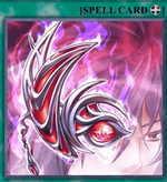 Evil Eye of Selene