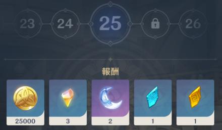 Get Brilliant Diamond Fragment from AR reward.png