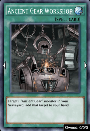 Ancient Gear Workshop