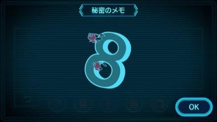 118 Icon