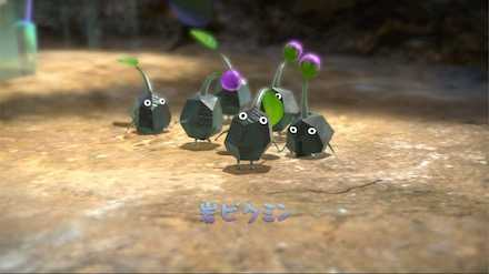 Discover the Rock Pikmin in the Southeast cave.jpg