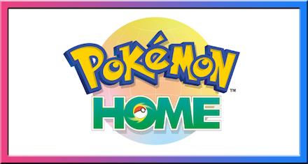 Pokemon HOME Pokedex Icon.png