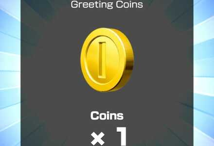 Greeting Coins - How to Add Friends.jpg