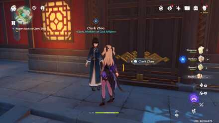 Report Back to Clerk Zhao.jpg