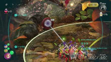 Save the pink onion and befriend the winged pikmin.jpg