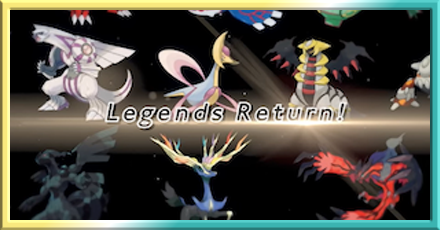 Legends Return Icon.png