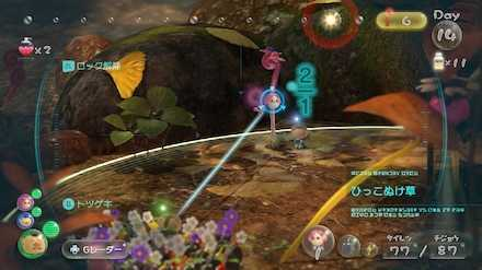 Winged Pikmin can pull up Flukeweeds.jpg