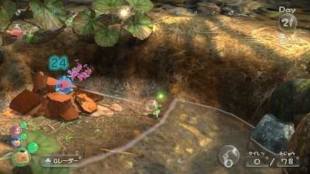 Use the winged pikmin to move the fragments behind the water.jpg