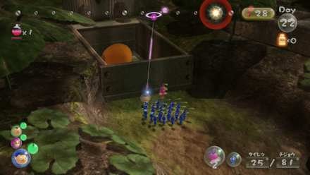 You need 8 Winged Pikmin to lift the Clipboard.png